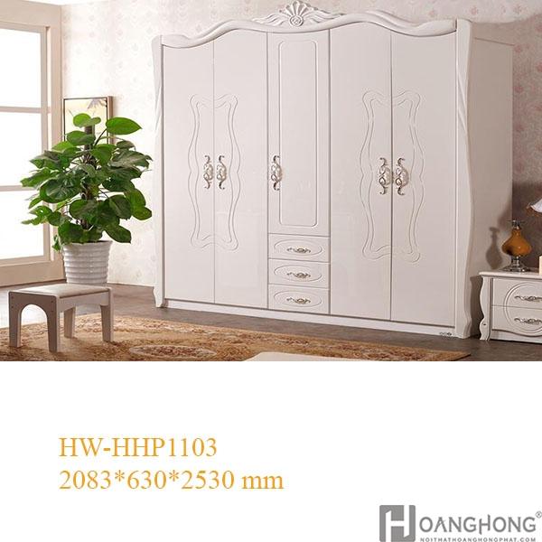 hw-hhp1103